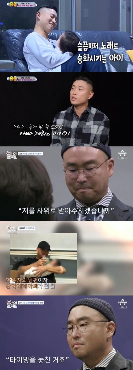 [리뷰IS] 리쌍 동시 방송복귀…길은 장모와 '아이콘택트', 개리는 '슈돌'에