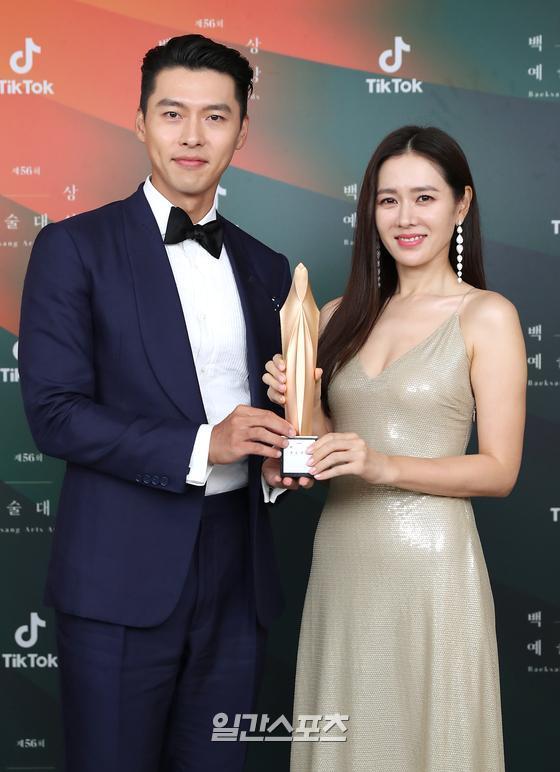 손예진, 현빈, 백상 예술 대상 연애 비하인드