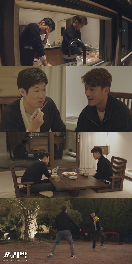 """이청용, 박지성""""아시안 컵 형제 때문에 잃어버린"""""""
