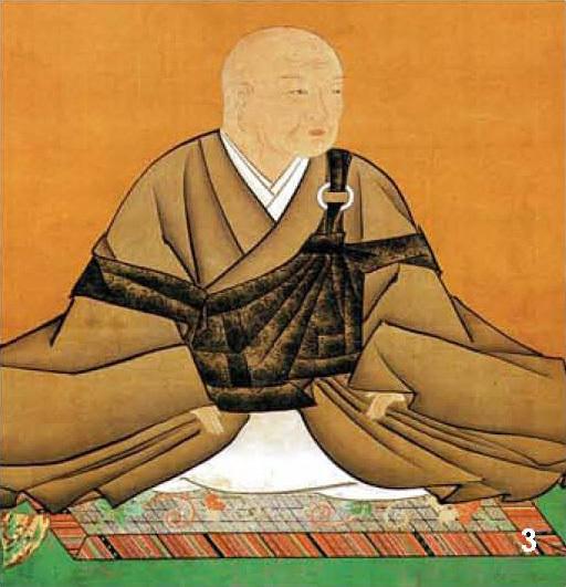 3 일왕 고미즈노오는 50년간 상황으로 권력을 휘둘렀다. [중앙포토]