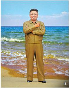 4 2013년 11월 워터파크인 평양 문수물놀이장에 김정일 컬러 석고상을 설치했다. [사진 화보집 문수물놀이장]