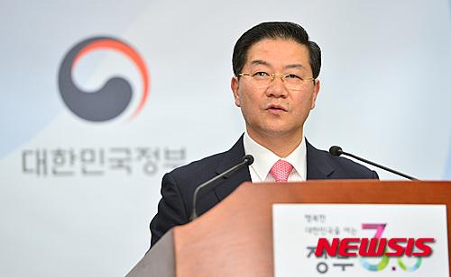 [종합]'김영란법 시행령' 식사비 3만원·선물 5만원·경조사비 10만원까지 허용