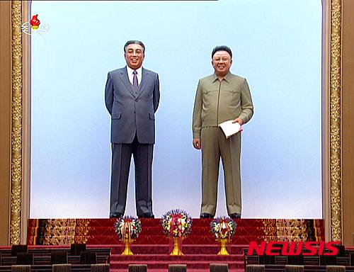김일성 김정일에 대한 이미지 검색결과