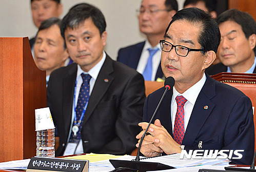 [2016국감] 박기동 한국가스안전공사 사장 답변