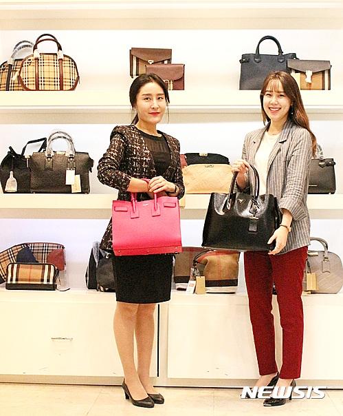 롯데백화점 전주점, 16일까지 '해외명품 Fair' 행사 개최
