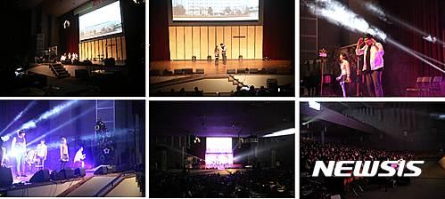 유한킴벌리, 청소년 성교육 뮤지컬 '사랑일까' 충주 공연