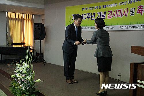롯데백화점 마산점, '지역 상생협약' 통해 지역공헌