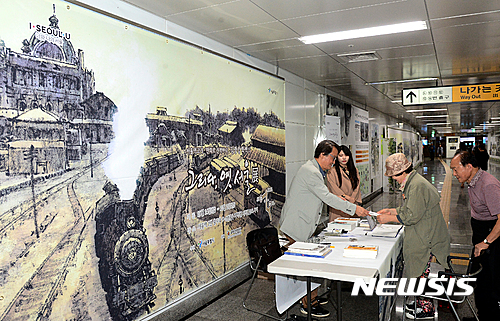 만화가 김광성의 '그리다, 옛 서울전'