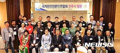 진주시 세계한인언론인연합회 팸투어로 전 세계 '유등축제' 홍보
