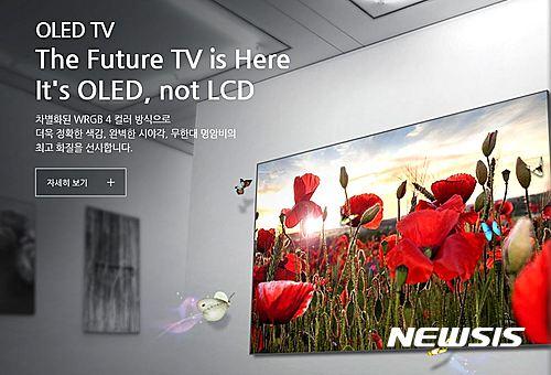 LG디스플레이 '다우존스 지속가능경영지수' 최고 등급 선정