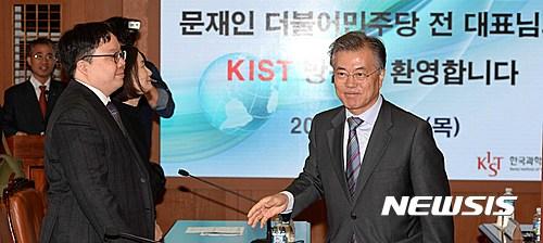 한국과학기술연구원 찾은 문재인 전 대표