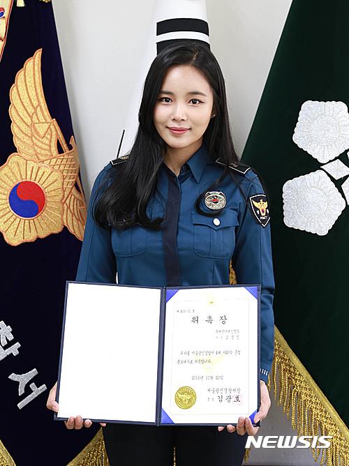 가수 조정민, 광진경찰서 사회악 근절 홍보대사로 재위촉