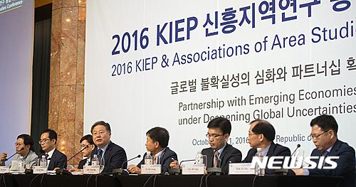 KIEP 신흥지역연구 통합학술회의