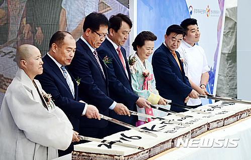 한국관광공사, 코엑스서 '2016 K-푸드 페스티벌' 개최