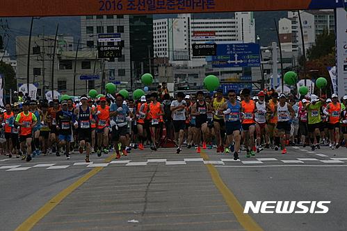 2016 조선일보 춘천 마라톤 대회참가자들 신명나게 출발