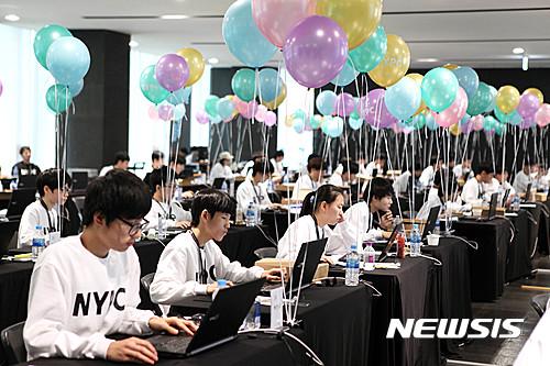 넥슨 청소년 프로그래밍 챌린지 2016 본선 개막