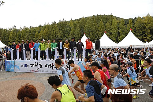 스타트하는 대청호마라톤대회 출전 선수들