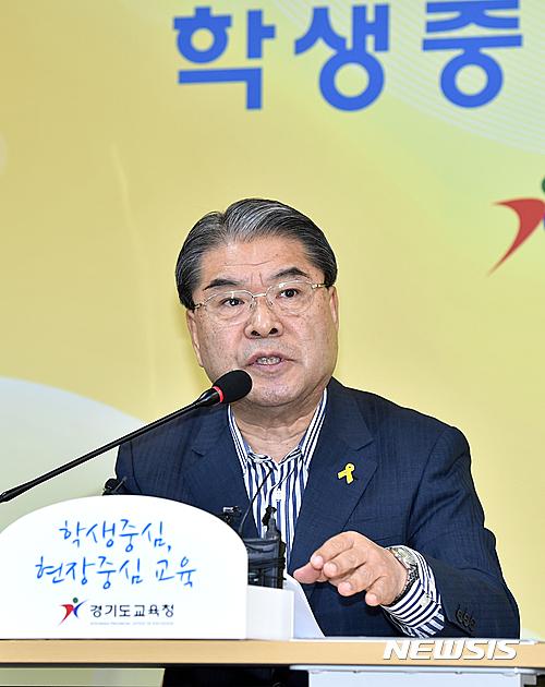 """경기교육청 """"'누리과정비 페널티' 그래도 편성 못 해"""""""
