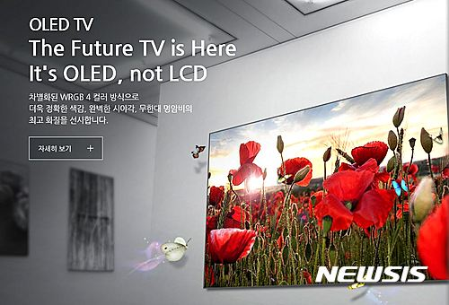 LG디스플레이·LG이노텍, 스마트폰 이슈에 '주춤'…투자가 관건
