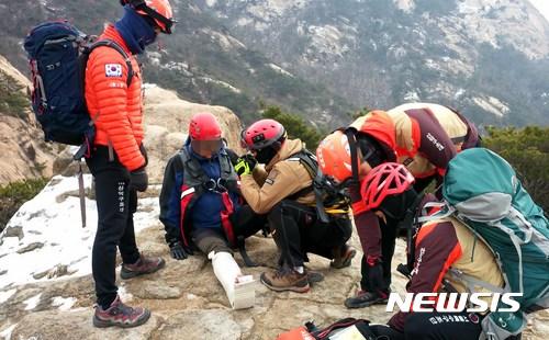 북한산 기자촌 능선 실족 산악사고
