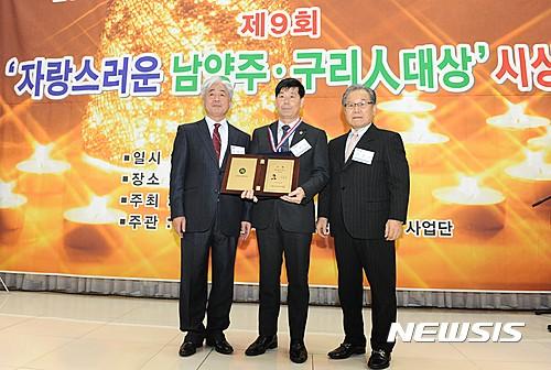 강광섭 구리시의원, 자랑스런 남양주·구리人 '의정대상' 수상