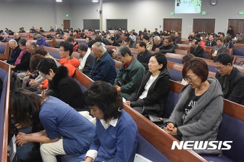 남가주샬롬교회 송구영신 예배
