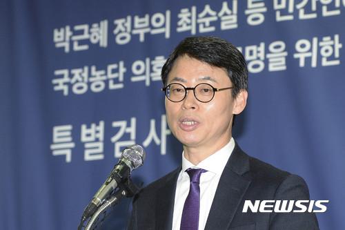 특검, '청와대 들락날락' 주사 아줌마·기치료 아줌마 수사 착수