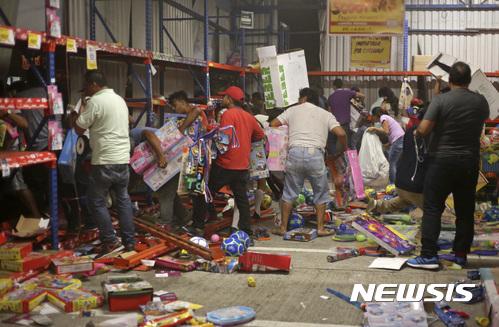 멕시코서 가솔린 가격 인상 항의 약탈