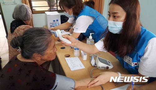 의료봉사활동 하는 중앙대학교병원