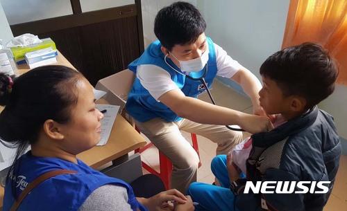 올해 첫 의료봉사활동하는 중앙대학교병원