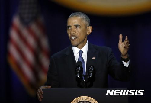 """오바마 """"국민이 민주주의의 파수꾼…보통 미국인 힘으로 변화 이루자"""""""