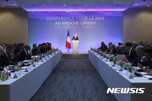 파리 중동 평화회의 개막