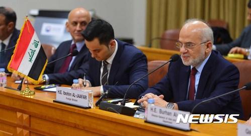 모두발언하는 알 자파리 이라크 외교장관