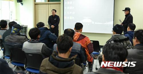 광주 동부소방서 '공사장 소방안전교육'
