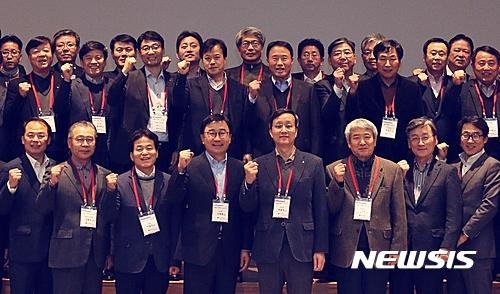 LG이노텍, 협력사와 동반성장협약 체결…630억 동반성장펀드 운영
