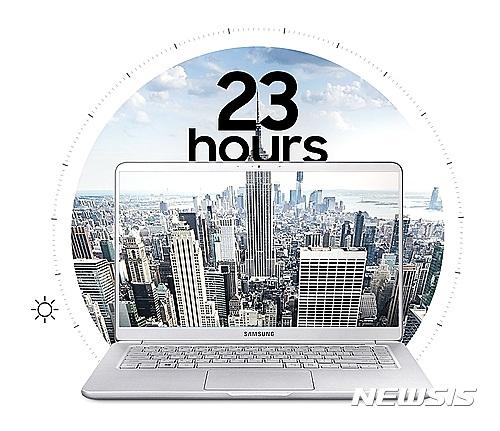 삼성전자, 한번 충전 23시간 사용가능한 '삼성 노트북9 올웨이즈' 선보여