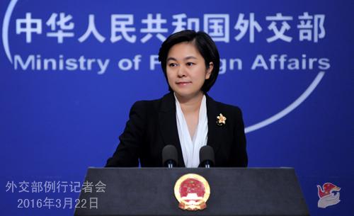 """중국 외교부 """"6자회담, 한반도 문제해결에 여전히 효과적"""""""