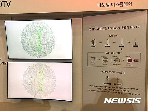 [나노셀 LG TV]시너지 극대화 모색…LGD '끌고' LG전자 '밀고'