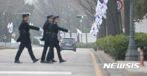검찰, 청와대 민정수석비서관실 압수수색