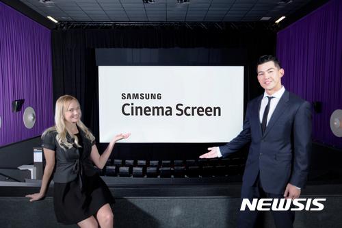 삼성전자, 세계 최초 극장전용 LED스크린 공개