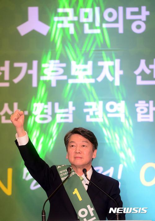 [종합]안철수, 호남~PK서 3연승…무난한 경선레이스 예상