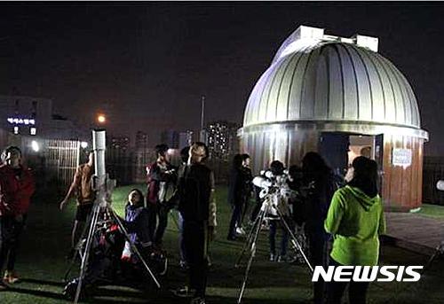 용산구, 과학동아천문대서 '청소년 우주과학 프로그램' 운영