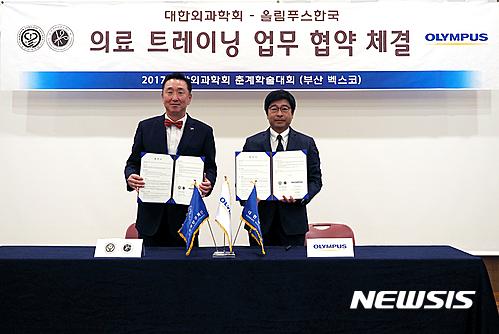 올림푸스한국, 외과학회와 공동연구 업무협약 체결
