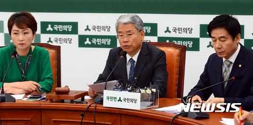 원내대책회의 주재하는 김동철 원내대표
