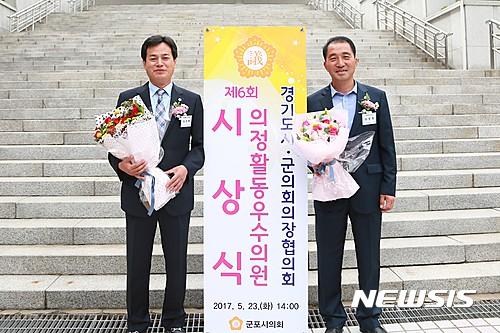 남양주시의회 이진택·이창희 의원, 의정활동 우수의원 선정