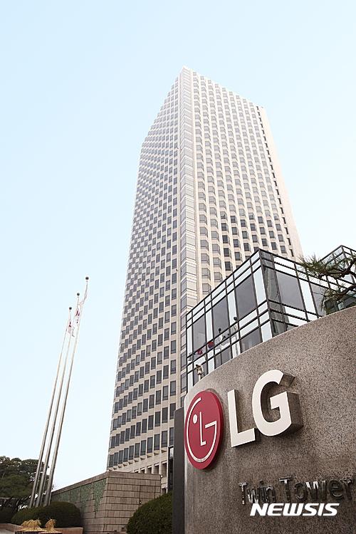 SP, LG전자 신용등급전망 '안정적' 상향 조정
