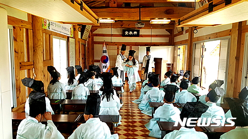 문경 근암서원 '선비문화체험교실' 개강