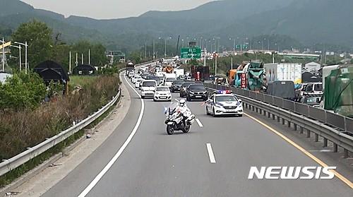 남양주경찰서, 2차교통사고 예방 '트래픽 브레이크' 모의훈련