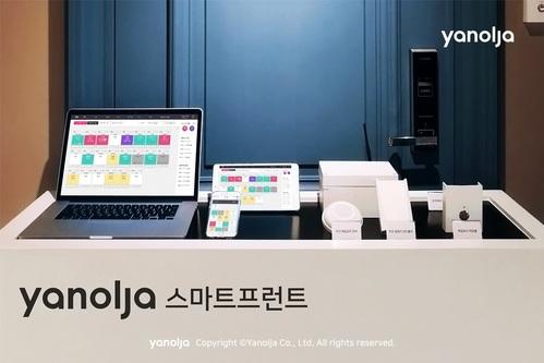 야놀자 스마트프런트, 스타트업 최초 'IoT 혁신대상' 최고대상