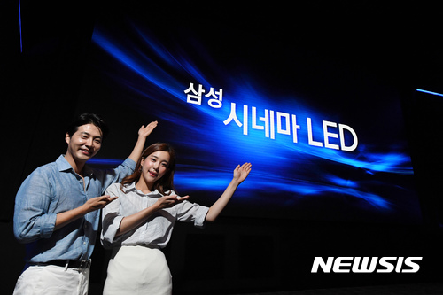 삼성전자, 롯데시네마에 세계 최초 '시네마 LED' 스크린 도입